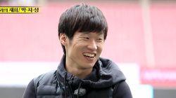 박지성, 런닝맨에 춤 추며