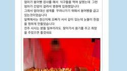 '전주 붕어빵 소녀' 사연의 놀라운