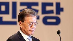 문재인 신년 기자회견