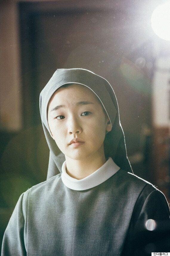 박소담이 이번에는 수녀로