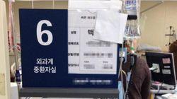 문재인 전 대표가 전하는 '물대포 중태' 백남기 씨의 현