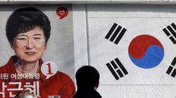 한국, '완전한→미흡한 민주주의'로