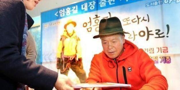 새누리당, '히말라야' 실제 주인공 산악인 엄홍길 영입