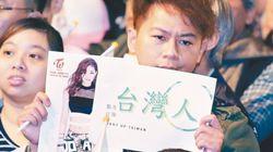 대만 인권변호사, JYP 검찰