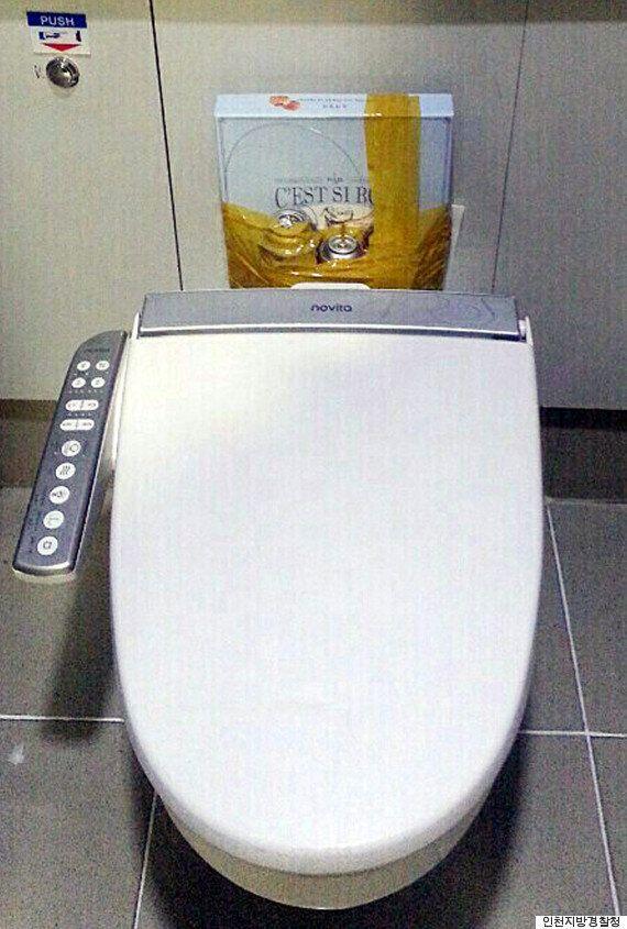 인천공항에서 발견된 '폭발물 의심물체'의 특이점(사진