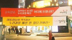 '현수막 디스'의 겉과