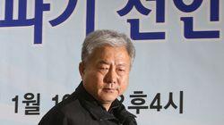 한국노총, '노사정 대타협' 파기