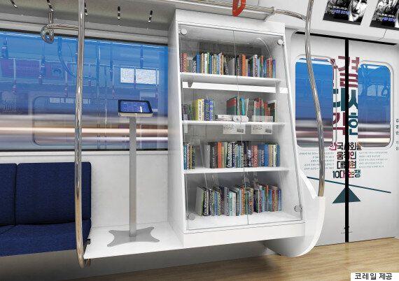 경의중앙선의 '독서열차'가 오늘