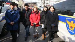 위안부 집회 대학생들, 경찰