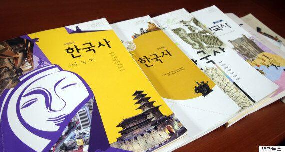 南의 한국사, 北의