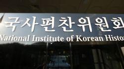 새 국정교과서, '편찬기준' 안 밝히고 집필