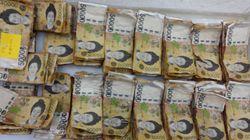 2015년 폐기한 화폐를 쌓으면 에베레스트 7배