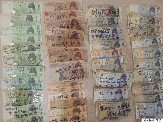 2015년 폐기한 화폐는