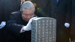 김종인, 5·18 묘역에서 무릎 꿇고 참배