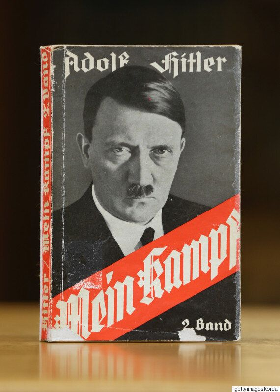 독일이 70년만에 히틀러의 '나의 투쟁'을 출간했다.