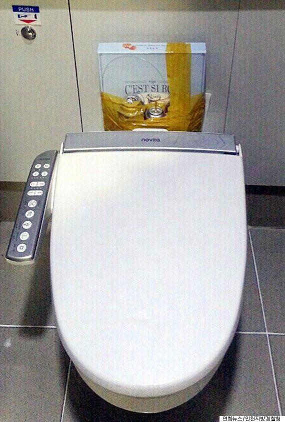 경찰, '인천공항 폭발물 의심물체' 화장실에서 지문