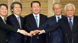 박주선의 통합신당도 국민의당