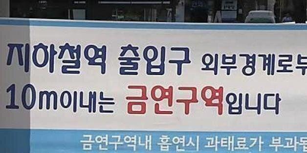 4월부터 서울 모든 지하철역 출입구
