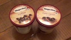 하겐다즈 아이스크림 뚜껑의 새로운