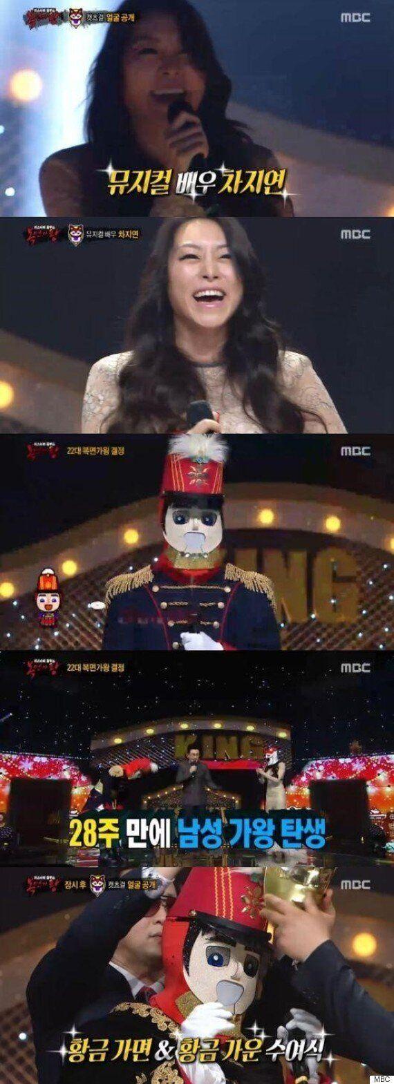 '복면가왕' 음악대장, 28주만 男가왕..캣츠걸 차지연 이겼다