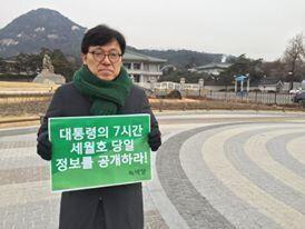 구의원 선거인가, 국회의원 선거인가? | 사라진