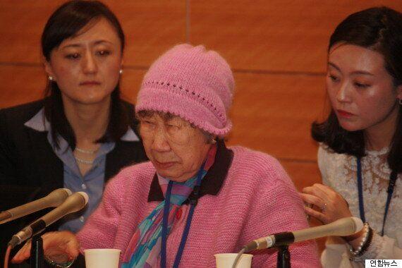 위안부 피해자들은 일본에서 연 기자회견에서 이런 말을