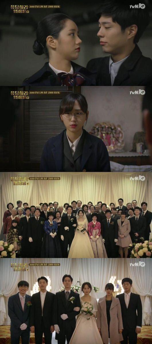 종영 '응팔', 박보검♥혜리·고경표♥류혜영..쌍문동 사랑이