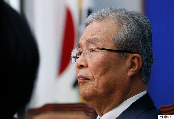 '더불어민주당 김종인 영입'에 대한 '국민의당' 한상진의