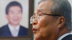 김종인, 국보위 전력에 대해