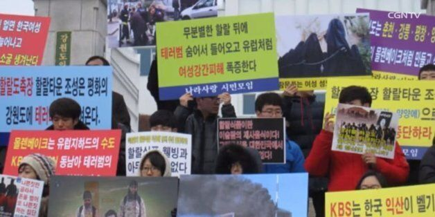 한국사회의 골칫거리가 된