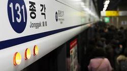 지하철 1호선에서 출근 시간에 흉기