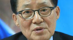 박지원, 더불어민주당 탈당 공식