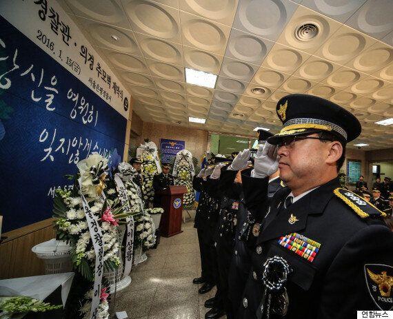 '구파발 총기사고' 경찰관: '살인죄'가 인정되지