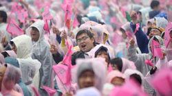 일본 법원, 아이돌 교제 금지는 지나치다고