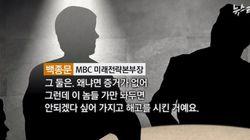 한 공영방송사의 '결의'에 찬 보도자료: