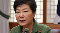 박근혜 대통령 2016년