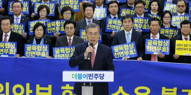 문재인, 100억원 국민모금운동