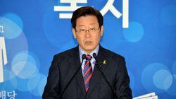 성남시, 정부 반대 '3대 무상복지사업'