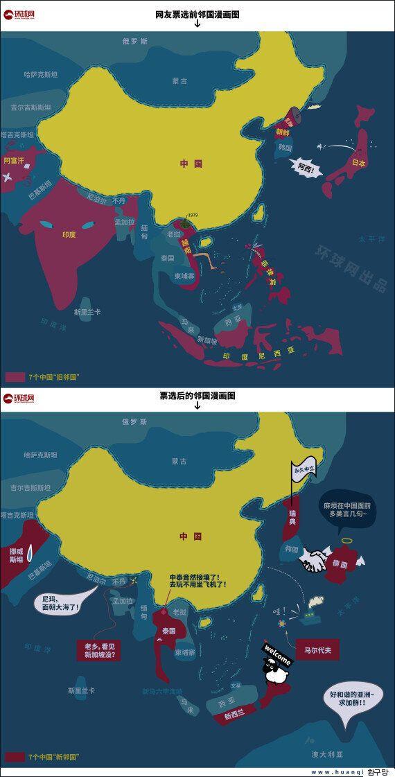 중국인이 생각하는 '쫓아내고 싶은 이웃 나라'