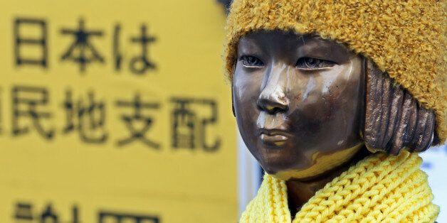 일본군 위안부 합의와 관련 우리 정부에 시급히 해명을 요구할