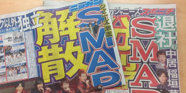 일본 국민 그룹 SMAP, 사실상 해체