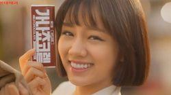응팔 출연진 광고만 55개, 1위는 60억 매출