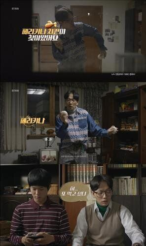 '응팔' 주요 출연진 광고만 55개, 1위는