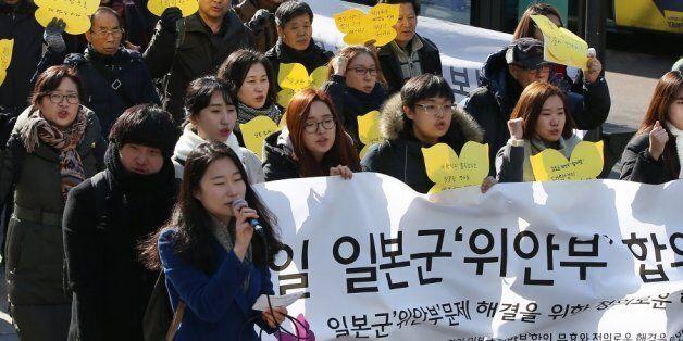 383개 시민사회단체 '위안부합의 무효화'를 위해