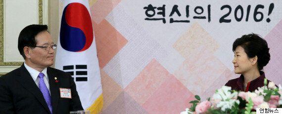 음슴체로 재구성한 청와대-정의화 국회의장의