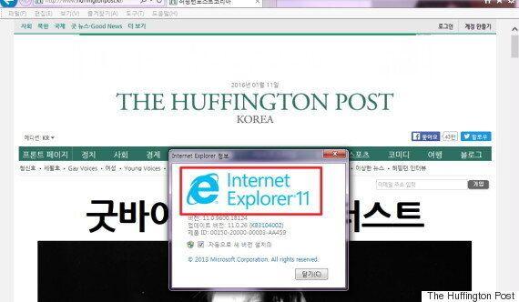 D-1 : 당신의 오래된 인터넷 익스플로러가