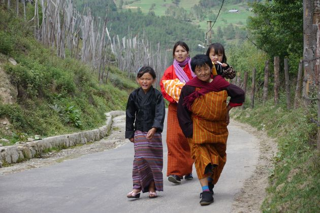 우리가 부탄에 대해서 알지 못했던