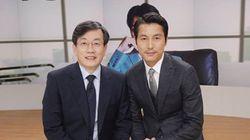 배우 정우성이 JTBC 뉴스룸에 남긴 말(사진