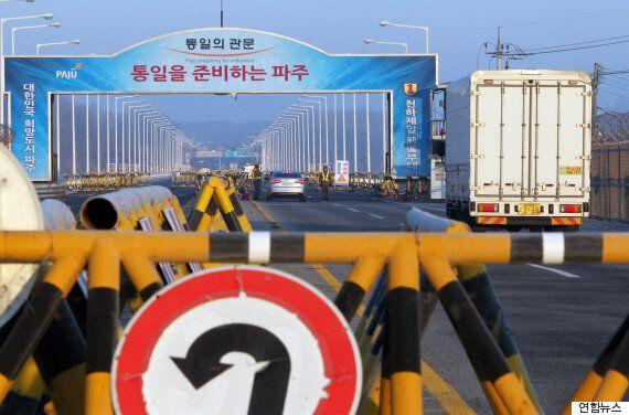 북한 4차 핵실험, 정부는 이런 '고강도 압박'을 계획하고
