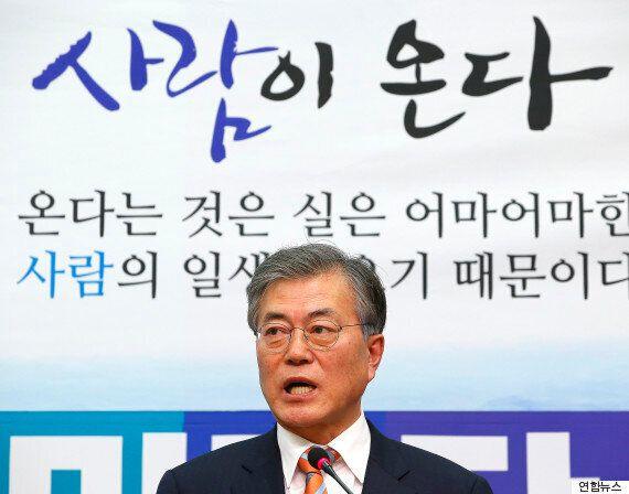 '박근혜 경제멘토' 김종인이 문재인 손을 잡은